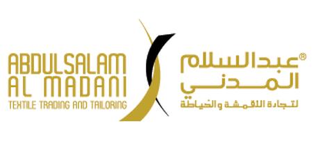 Abdul Salam Al Madani Textile Trading and Tailoring